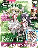 電撃G's magazine 2016年8月号 [雑誌]