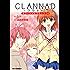 CLANNAD オフィシャルコミック4