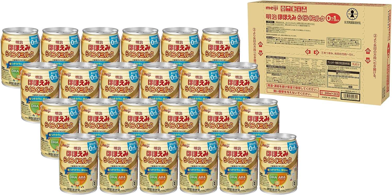 明治 ほほえみ らくらくミルク 240ml 常温で飲める液体ミルク ×24本