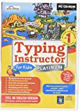 Typing Instructor for Kids 5 Platinum (UK English Version) (PC)
