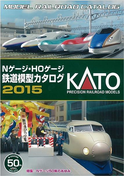 Kato 25-000 N-gauge Ho-gauge Model Railroad Catalogue 2015