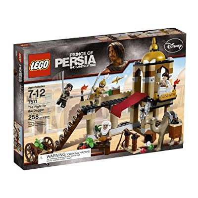 LEGO Prince of Persia Fight for the Dagger (7571): Toys & Games