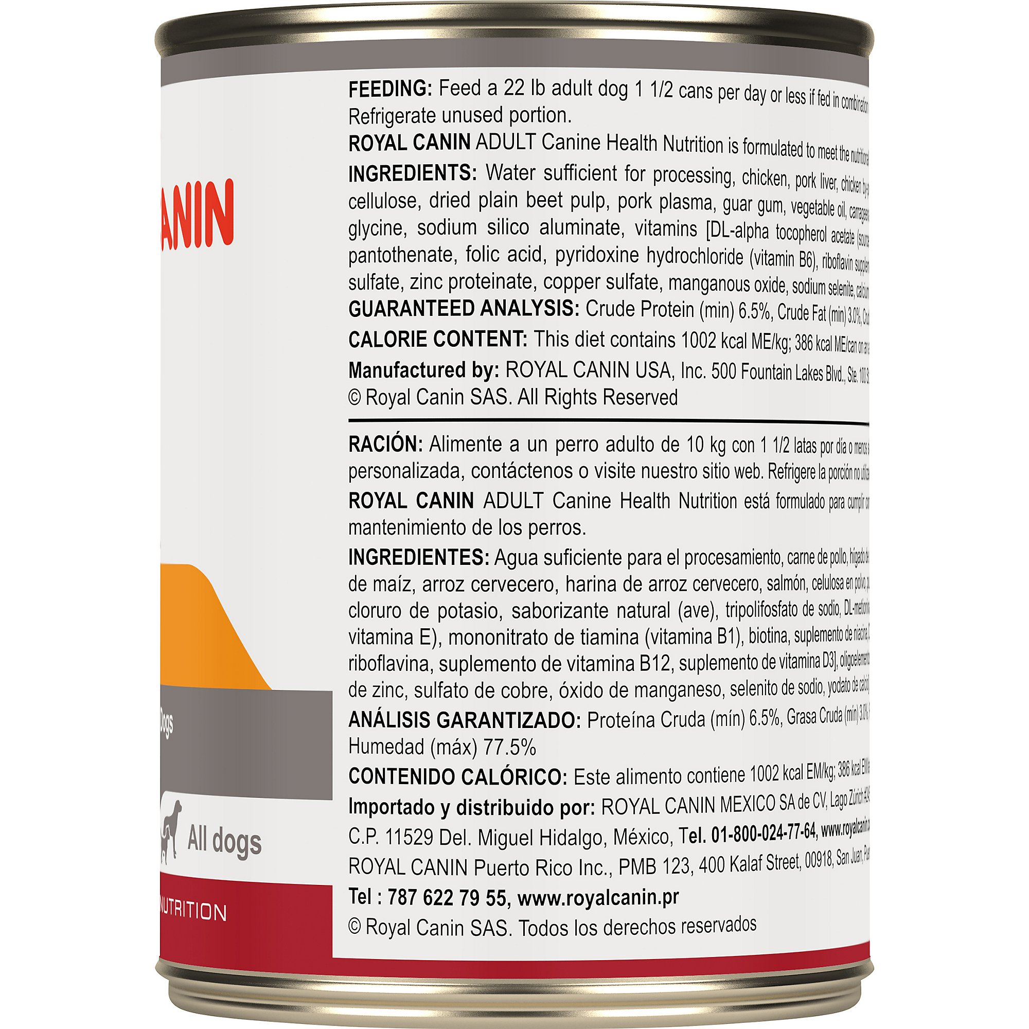 Royal Canin Canine Health Nutrition Adult In Gel Canned Dog Food (Case of 12/1), 13.5 oz by Royal Canin (Image #4)
