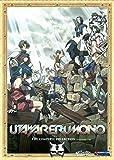 Utawarerumono: Complete Box Set [DVD] [Import]