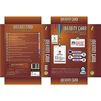 Lca Identity Card Printing Software Regular Edition