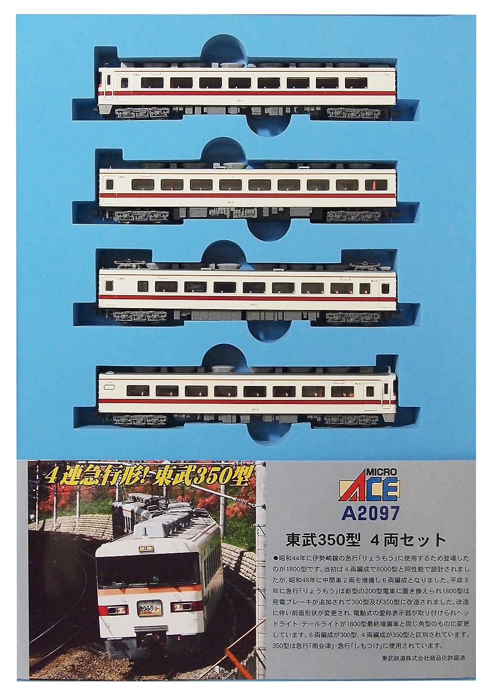 マイクロエース Nゲージ 東武350型 4両セット A2097 鉄道模型 電車 B06XRX9R18