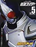 平成 仮面ライダー vol.5 仮面ライダー剣 (平成ライダーシリーズMOOK)