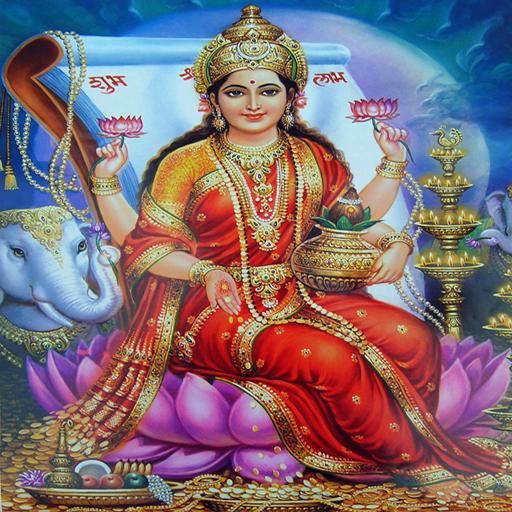 lakshmi-chalisa
