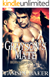 Grayson's Mate: M/M wolf shifter romance (The Borough Boys Book 1)