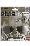 Stockofolie - 351 141 - Disfraz de Elvis oro Gafas