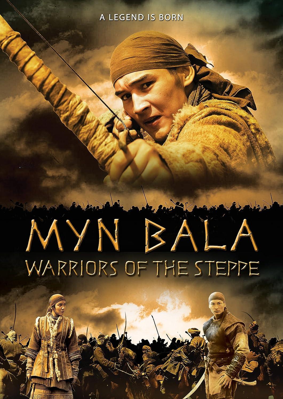 Myn Bala: Warriors of the Steppe DVD 2012 Region 1 US Import NTSC ...