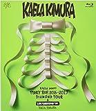 """KAELA presents PUNKY TOUR 2016-2017 """"DIAMOND TOUR""""& MTV Unplugged : Kaela Kimura(Blu-ray通常盤)"""