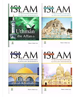 The History of the Four Caliphs (Itmam al-Wafa fi Sirat al