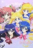 アニメ 「美少女戦士セーラームーンCrystal」DVD 【通常版】9