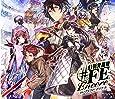 幻影異聞録#FE Encore ベストサウンドコレクション(CD3枚組)
