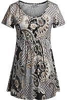 Tencole Womens Scoop Neck Short Sleeve Tunic Tops Empire Waist Peplum Blouse