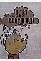 Regn av bekymmer (Swedish Edition) Kindle Edition