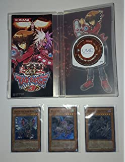 yugioh tag force 3 cso