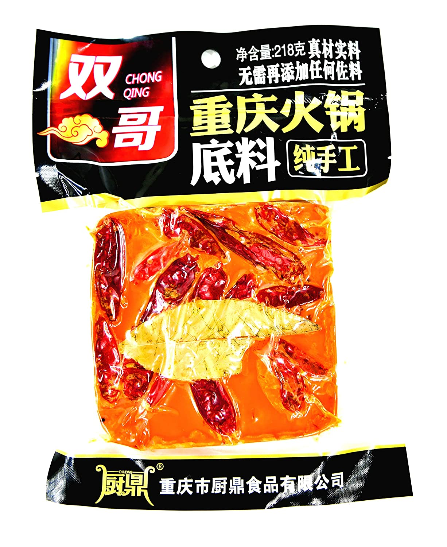 SHUANGGE Hot Pot Chongqing Hot Pot Soup Base (Hot),218g,Hot & Spicy Hot-Pot Soup Base Chongqing Style Easy Cook Chinese Cuisine Sauce Classic Chinese Food Family Reunion New Year