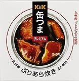 K&K 缶つまプレミアム 九州ぶりあら炊き 150g