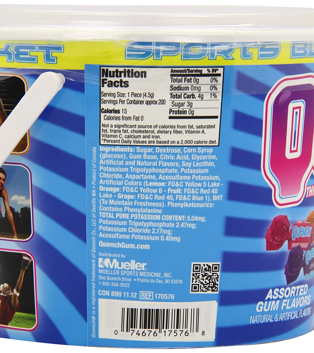 amazon com quench gum sports team chewing gum bucket 200 count