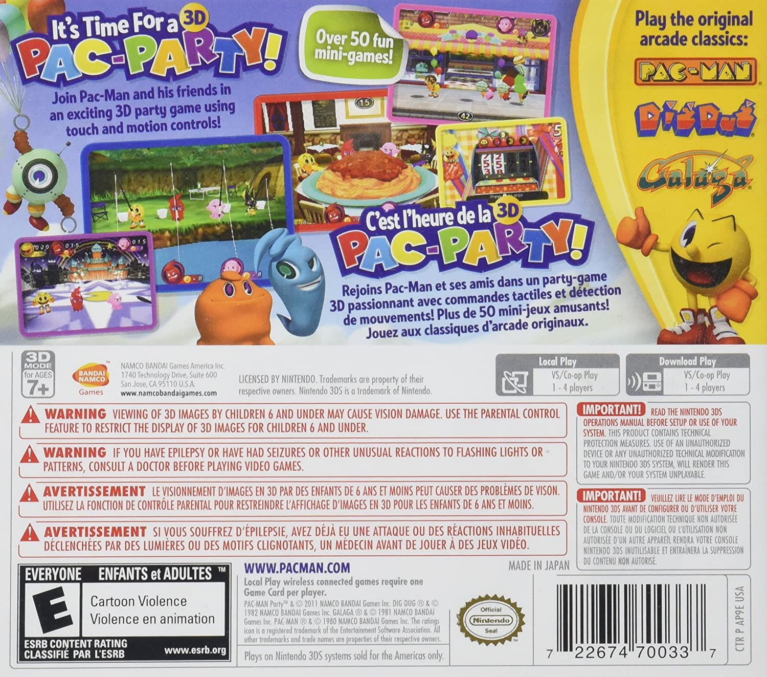 amazon com pac man party 3d nintendo 3ds video games