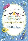 【Amazon.co.jp限定】THE IDOLM@STER CINDERELLA GIRLS 5thLIVE TOUR Serendipity Parade!!!@ISHIKAWA(宮城、石川、大阪公演 連動購入特典:LPサイズディスク収納ケース 引換シリアルコード付) [Blu-ray]