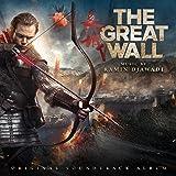 The Great Wall (la Grande Muraille)