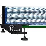 Relaxdays Tischtennisnetz Profi mit Feststellschrauben, Wasserabweisend, 17,6 x 169,5 x 4,4 cm H x B x T, Blau-Schwarz
