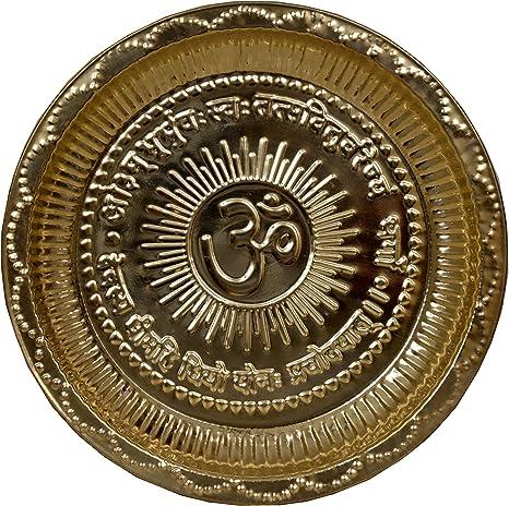 Puja Thali Home Decoration Spiritual Gifts VAISHNO BALAJI Handmade Hindu Pooja Aarti Thali in Copper Embossed with Om Symbol and Gayatri Mantra Mandir Temple Accessory