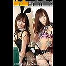麻倉 憂 Vol.1 CHAPTER 1 and 2 Sexy Japanese girl You Asakura's photograph collection Vol.1 CHAPTER 1 and 2