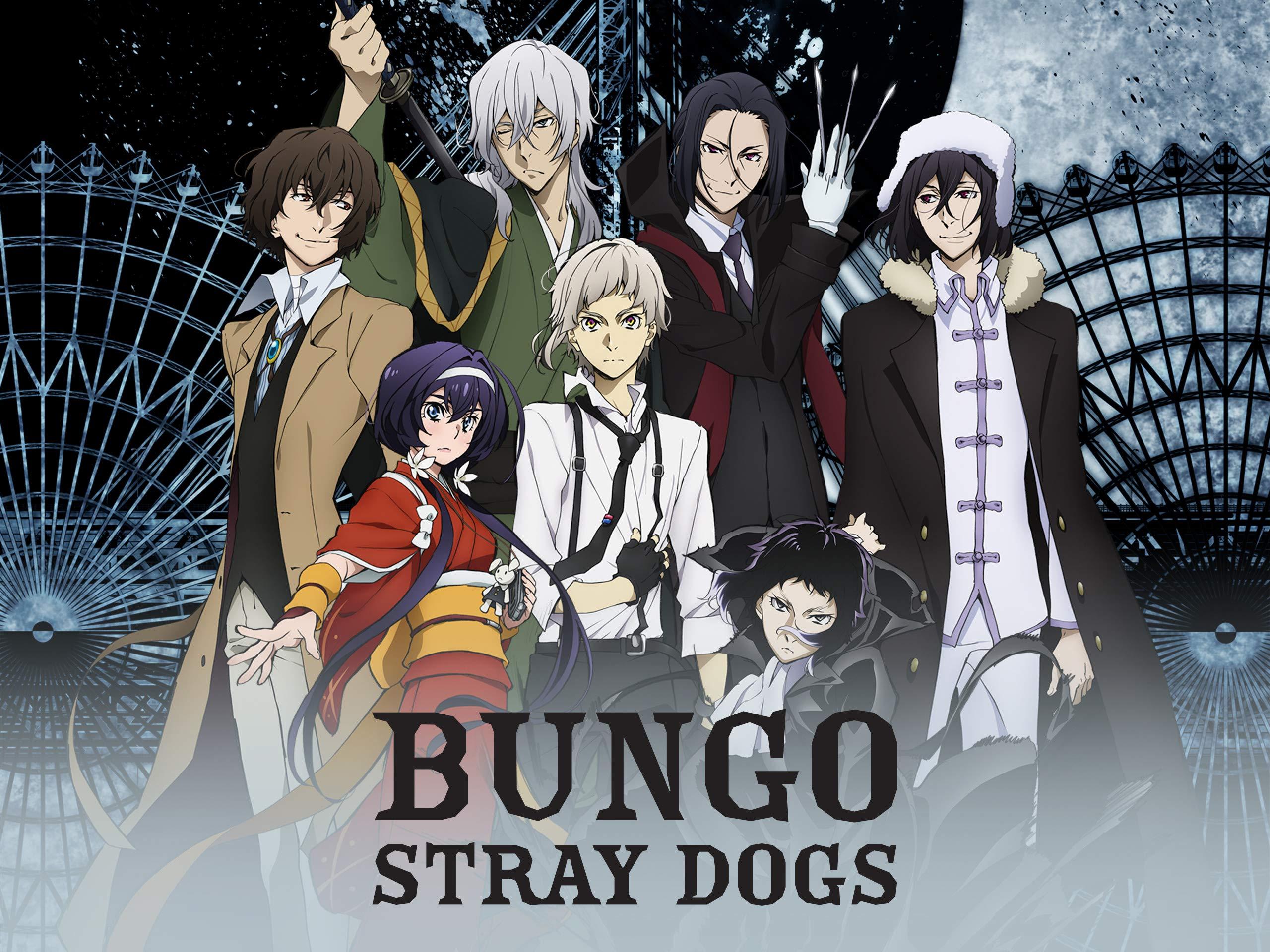 Watch Bungo Stray Dogs Season 3 Original Japanese Version