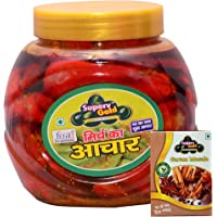Superv Gold Red Chilli Pickle - 400 gm