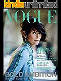 VOGUE JAPAN (ヴォーグジャパン) 2019年 01月号