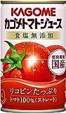 カゴメ トマトジュース食塩無添加 160g×30本