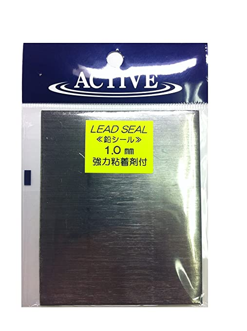 ACTIVE(アクティブ)鉛シール1.0mmの画像