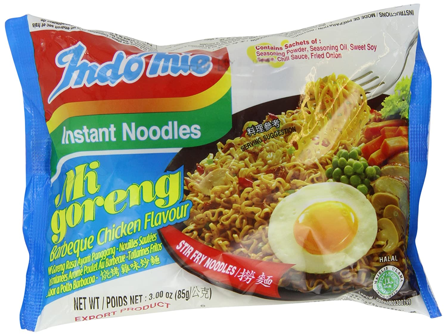 Amazon.com : Indomie Mie Goreng Bbq Chicken, 3-Ounce (Pack of 3) : Ramen Noodles : Grocery & Gourmet Food