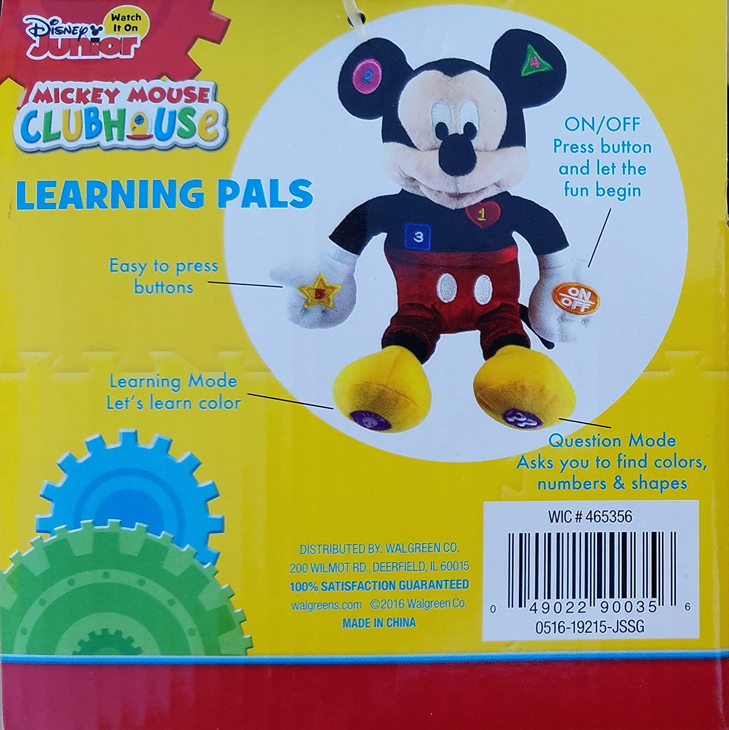 Amazon Disney Mickey Mouse Clubhouse Learning Pals Toys & Games
