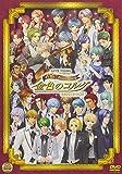 ライブビデオ ネオロマンス・フェスタ 金色のコルダ ~15th Anniversary(通常版) [DVD]