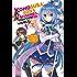 Konosuba: God's Blessing on This Wonderful World!, Vol. 1 (light novel): Oh! My Useless Goddess! (Konosuba (light novel))