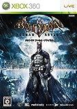 バットマン アーカム・アサイラム - Xbox360