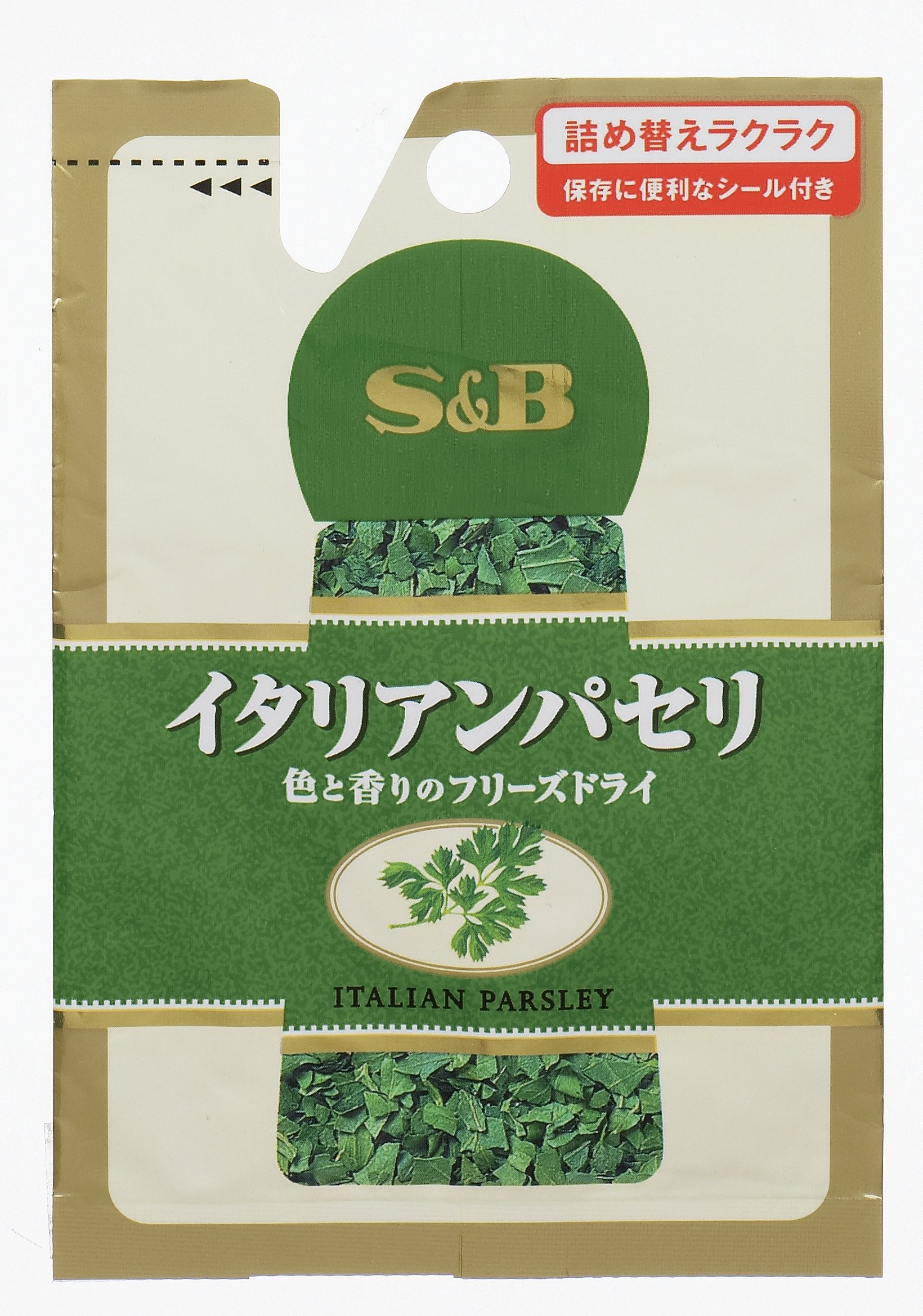 S & B bag containing Italian parsley (FD) 1.8gX10 pieces by S & B Series