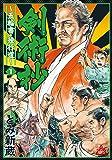剣術抄~五輪書・独行道~ 1 (SPコミックス)
