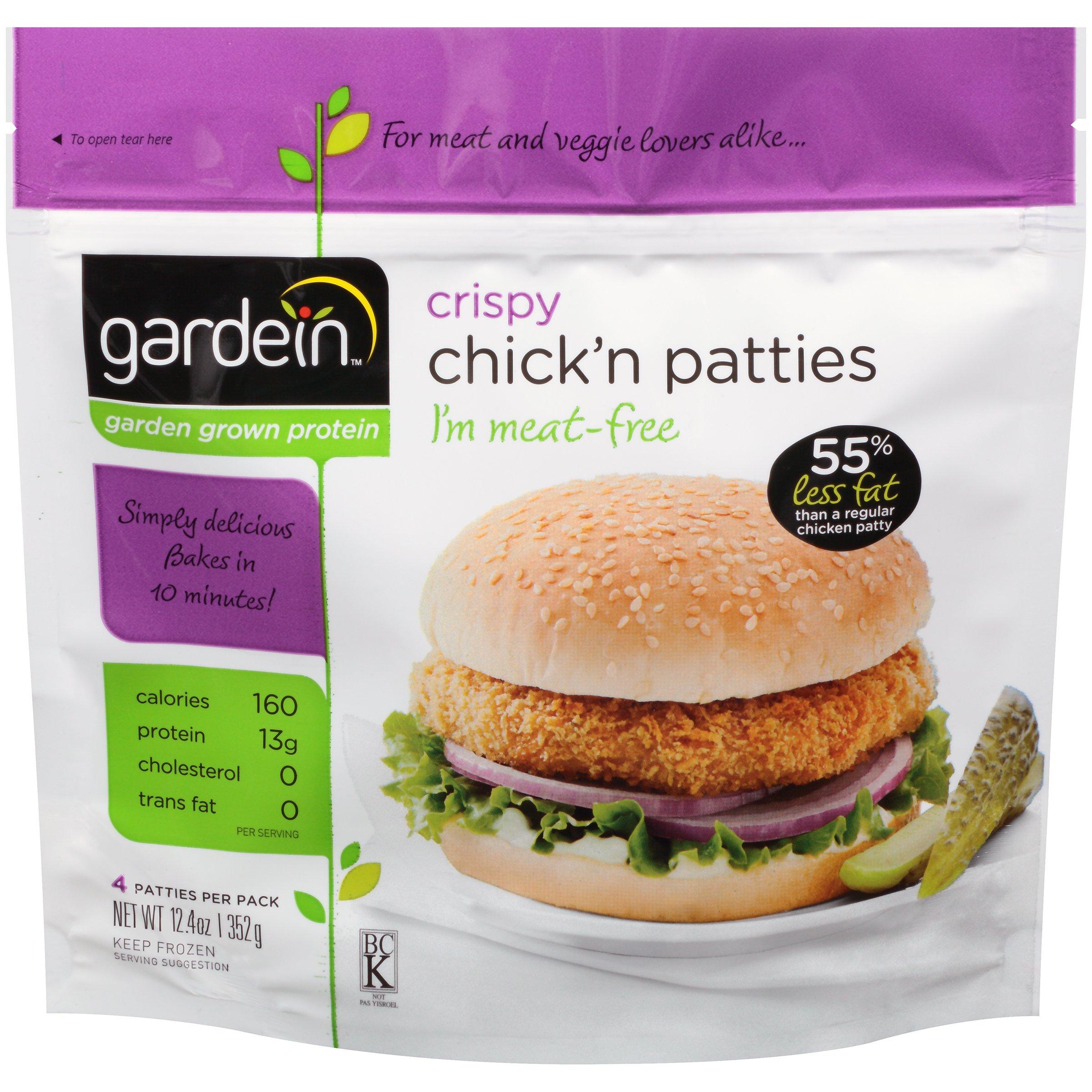 Gardein Meat Free & Vegan Crispy Chick'n Patties 12.4 oz, Pack of 8