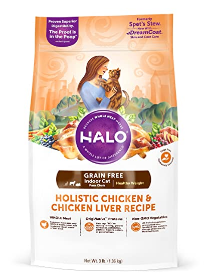 Amazon Com Halo Grain Free Natural Dry Cat Food Indoor Healthy