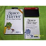 Space Harrier : Sega Master