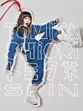 SPIN(初回生産限定盤)(DVD付)