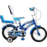 Outdoor® Bikes Jony Pony 14 Inches Bicycle for 3 to 5 Age Group with Steel Wheels (Assemby Required by Customer)