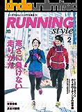 Running Style(ランニング・スタイル) 2016年2月号 Vol.83[雑誌]