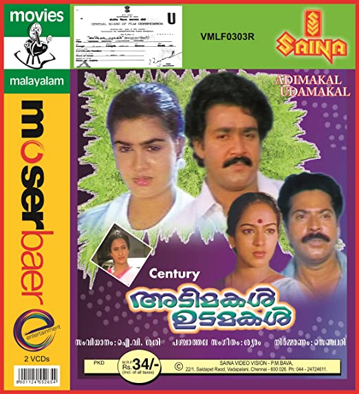 Amazon in: Buy Adimakal Udamakal DVD, Blu-ray Online at Best Prices